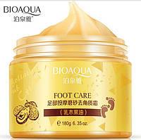 Скраб для ног с Азии Foot Care Peeling