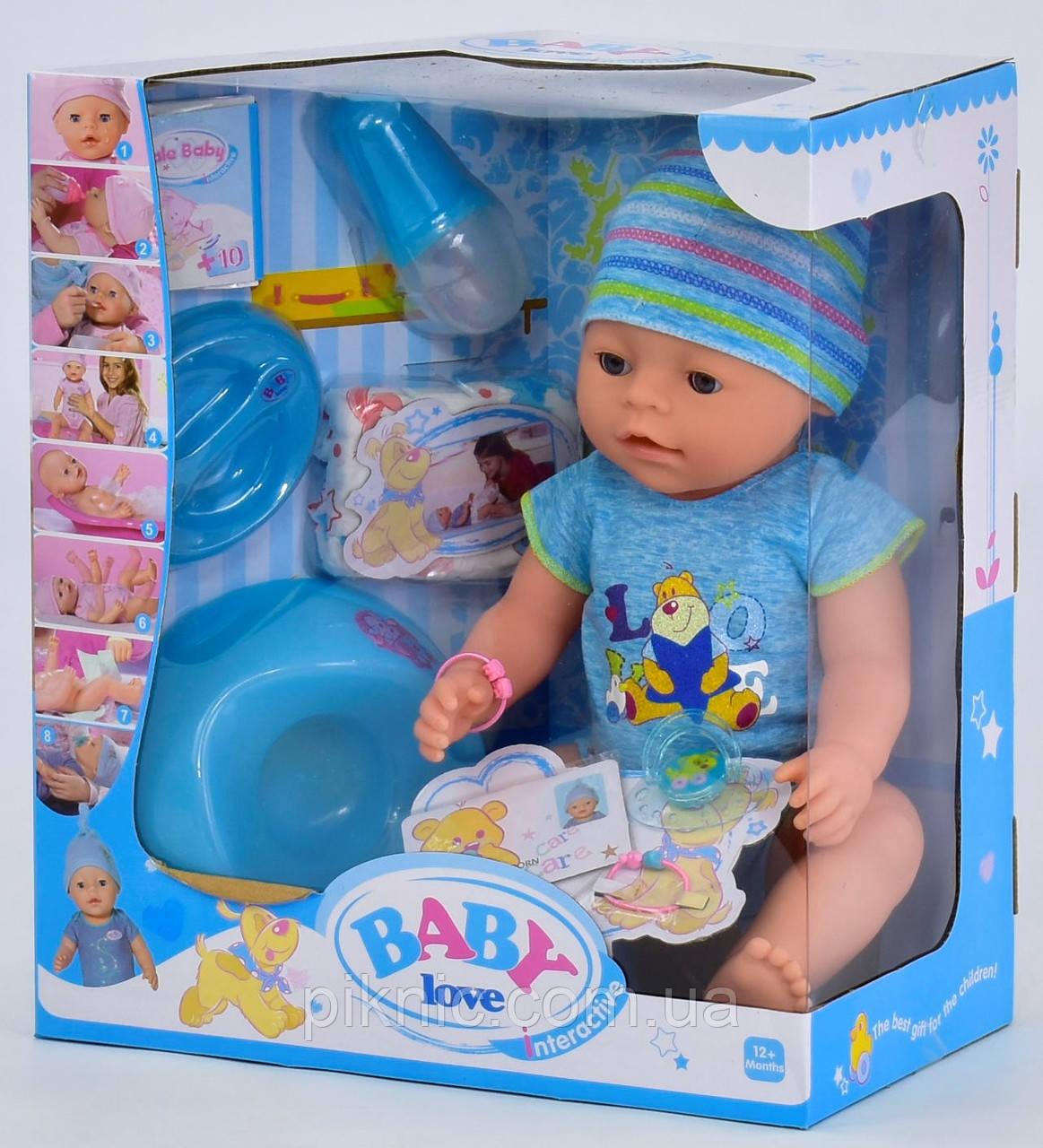 Пупс Baby Love аналог Baby born для девочки с аксессуарами. Пупсик, кукла, куколка, игрушка, игровой набор