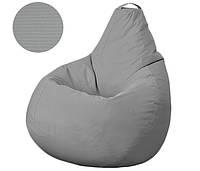 Серое кресло мешок, бескаркасное кресло груша, мягкий пуфик, бескаркасная мебель S-90*60 см ткань Оксфорд