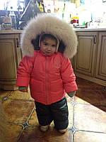 Зимние костюмы двойка куртка и полукомбинезон