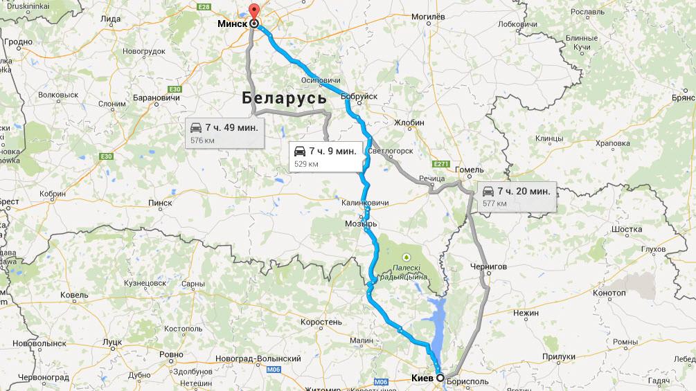 Киев → Минск