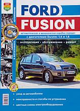 FORD FUSION Моделі з 2002 р., рестайлінг 2005 р. Експлуатація • Обслуговування • Ремонт