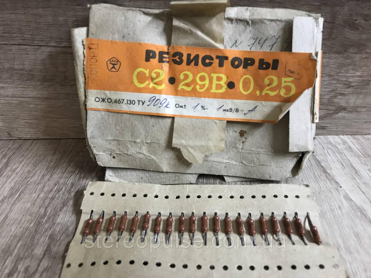 Резистор С2-29В 0.25 Вт 909R, 48R3, 5К62, 180R, 402R...