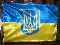 "Флаг ""Украина"" с гербом / Прапор України з тризубом"