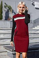 Платье вязаное Лана 44-50 вишня, фото 1