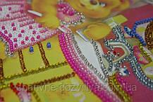 Набор для вышивания бисером Чистюля, фото 2