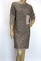 Вязаное платье с люрексом свободного кроя Binka