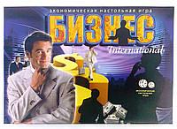 """Экономическая игра """"Бизнес"""", фото 1"""
