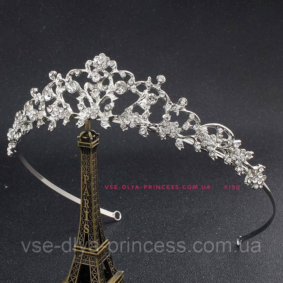 Свадебная диадема,  корона под серебро, тиара, высота 4 см.