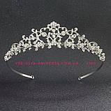Свадебная диадема,  корона под серебро, тиара, высота 4 см., фото 2