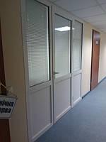 Офисные перегородки с алюминия.