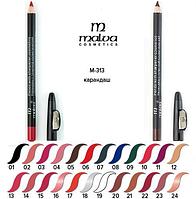 Карандаш для глаз с точилкой Malva Eye Pencil М-313