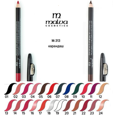 Карандаш для глаз с точилкой Malva Eye Pencil М-313