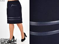 Женская юбка   (размеры 46-56)  0110-02, фото 1