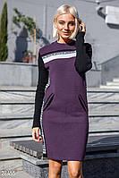 Платье вязаное Лана 44-50 слива, фото 1