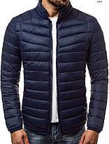Мужская демисезонная куртка J. Style темно-синяя, фото 3