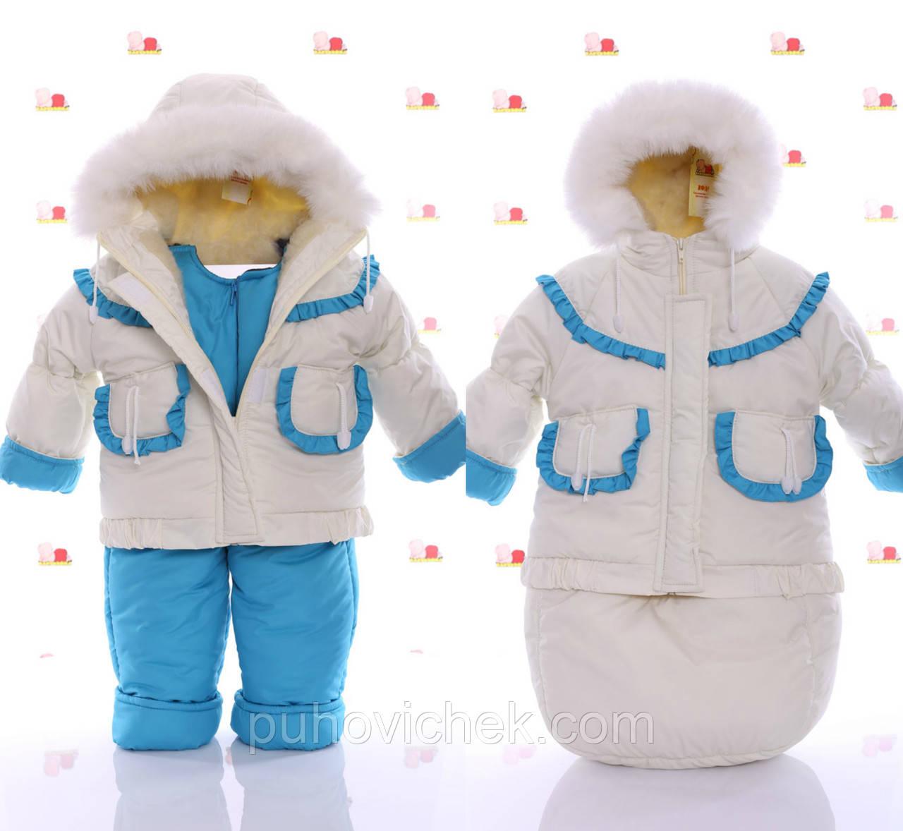 Детский зимний комбинезон трансформер для мальчиков