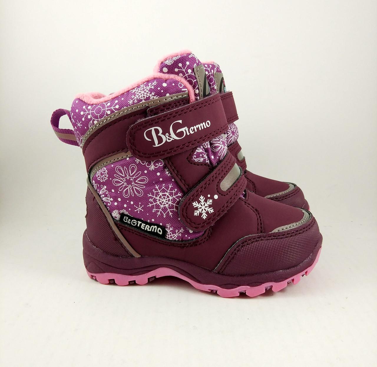 a048b715361a95 Термоботинки B&G-Termo для девочек, зимняя обувь детская, бордовая ...