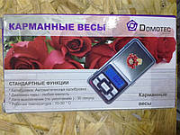 Весы ювелирные высокоточные карманные Domotec MH-200 от 0.01 грамма