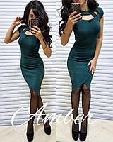 Платье миди низ юбка тюльпан с люрексом