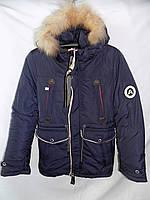 Куртка детская зимняя на мальчика тинсулейт + мех L11 Фабричный Китай оптом, фото 1