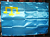 Крымскотатарский флаг / Флаг крымских татар