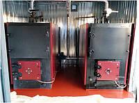 Модульная твердотопливная котельная 200кВт