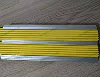 Алюминиевый противоскользящий порожек двойной с резиновой вставкой желтого цвета