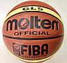 Мяч баскетбольный MOL №5  GL-5