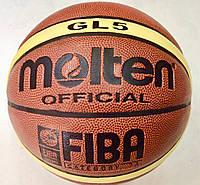 Мяч баскетбольный №5 MOLTEN GL-5