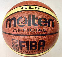 Мяч баскетбольный MOL №5  GL-5, фото 1