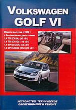 VOLKSWAGEN GOLF VI  Модели с 2008 года   Бензиновые двигатели  Устройство, техническое обслуживание и ремонт