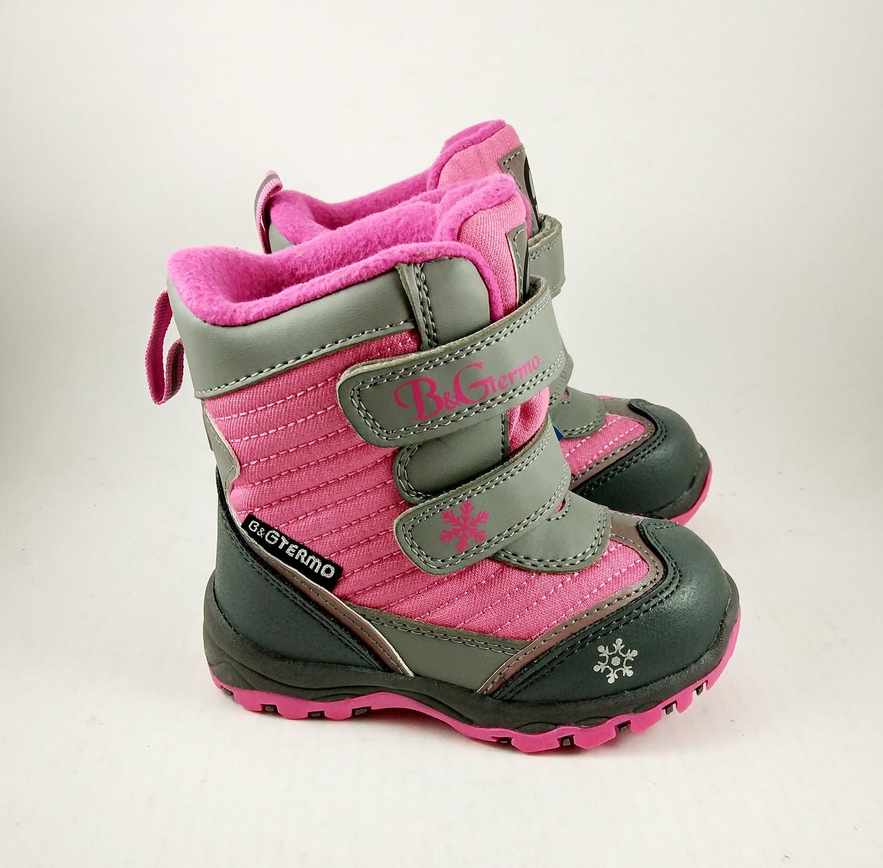 Термоботинки B&G-Termo для девочек, зимняя обувь детская, розовые
