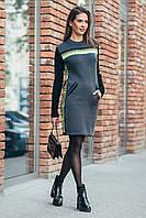 Платье вязаное Лана 44-50