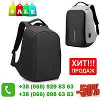 Рюкзак Bobby bag антивор с USB серый черный