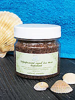 Натуральный гидрофильный соляной скраб для тела ручной работы  Кофейный