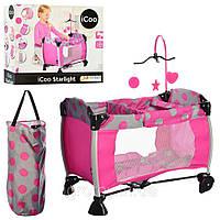 Кровать-манеж для куклы I'coo Starlight (D90648)