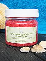 Натуральный гидрофильный соляной скраб для тела ручной работы Сочный арбуз