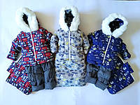 Зимний комбинезон тройка на овчине (куртка конверт полукомбинезон) для мальчика (р. 60-86)