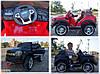 Детский электромобиль JEEP RAW LONG черный + 2 мотора по 45 ватт + EVA колеса + Кожа сидение , фото 6