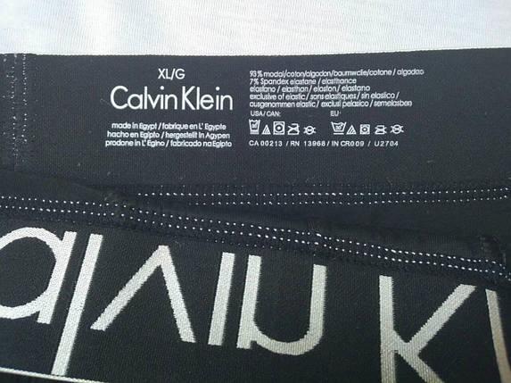 Мужские трусы боксёры Кельвин Кляйн серия Steel модал коричневые (реплика), фото 2