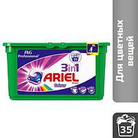 Капсулы для стирки цветного белья Ariel 3-в-1 Color&Style, 35 шт.