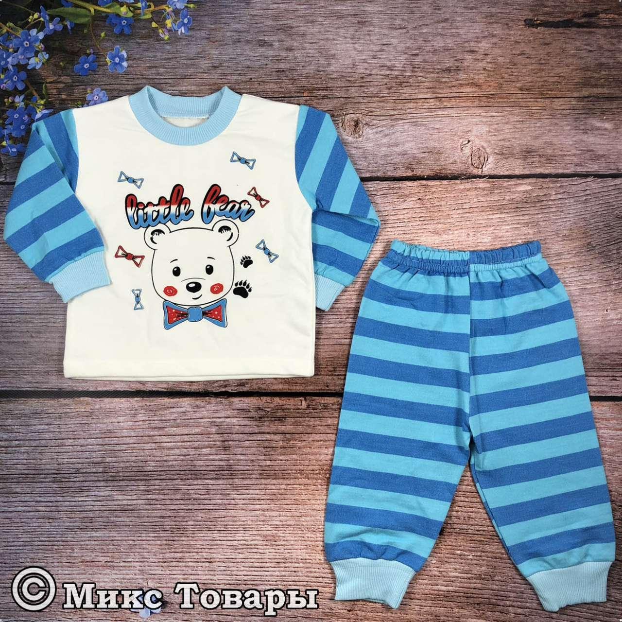Кофта и штаны для малыша Размеры: 9 и 12 месяцев (7240-1)