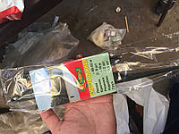 Рыболовная снасть донка(резинка),готовая, оснащенная , товары для рыбалки