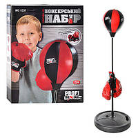 Детский боксерский спортивный набор с регулируемой стойкой 0331: от 90 до 110см, груша + перчатки