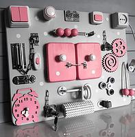 БизиБорд  для детей  40х50 розовый В Украине Доска для Развития Ребёнка Вusyboard Монтессори