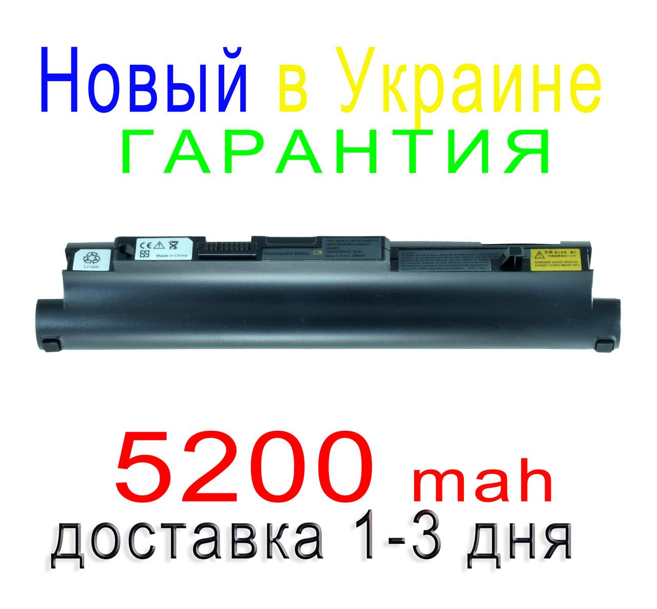 Аккумулятор батарея LENOVO S10-2 S10-2C  20027 2957 L09C6Y12 L09M3B11 L09S3B11