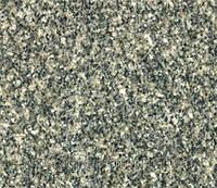 Янцевский гранит 600х300х20 гранитная плитка тротуарная для улицы облицовочная натуральный камень