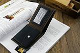 Чоловічий гаманець портмоне Pidengbao Grey, фото 2