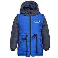 Куртка для мальчика оптом в Украине. Сравнить цены 4b1b0927eadf7